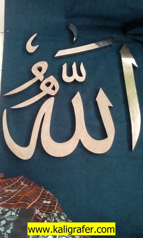 Kaligrafi Allah Muhammad Bahan Kuningan (6)