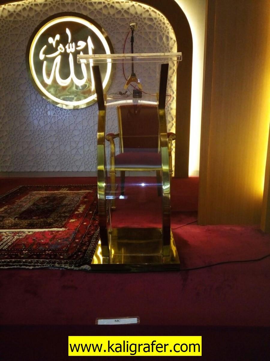 Kaligrafi Allah Muhammad Kuningan Lampu Menyala (1)