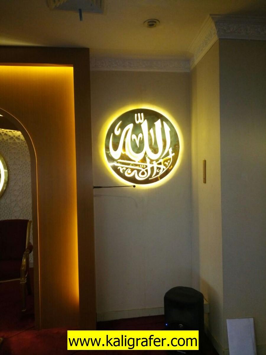 Kaligrafi Allah Muhammad Kuningan Lampu Menyala (4)