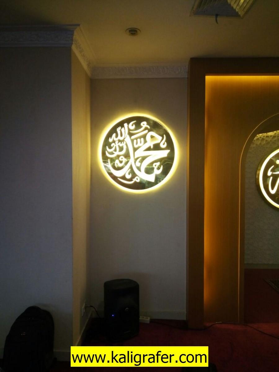 Kaligrafi Allah Muhammad Kuningan Lampu Menyala (9)
