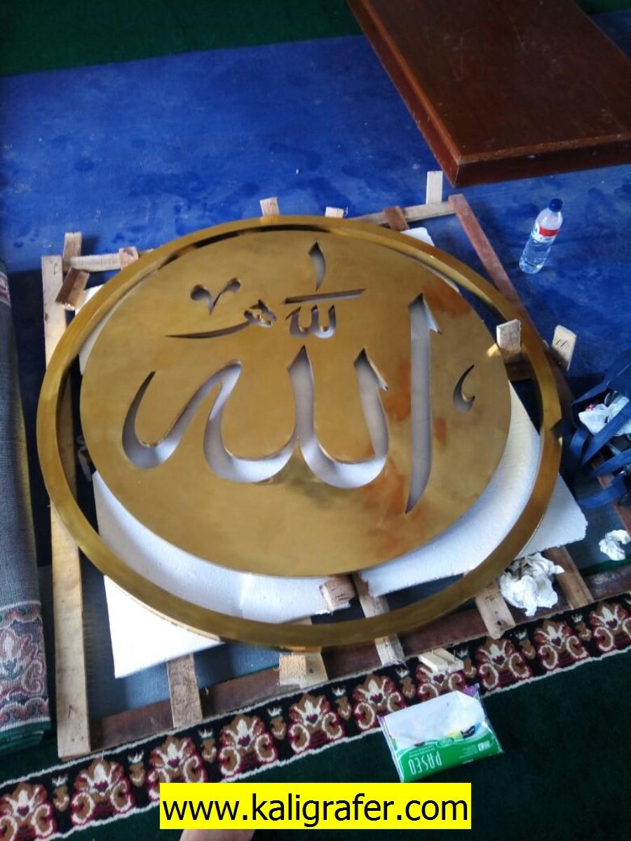 Kaligrafi Kuningan Allah Muhammad (2)