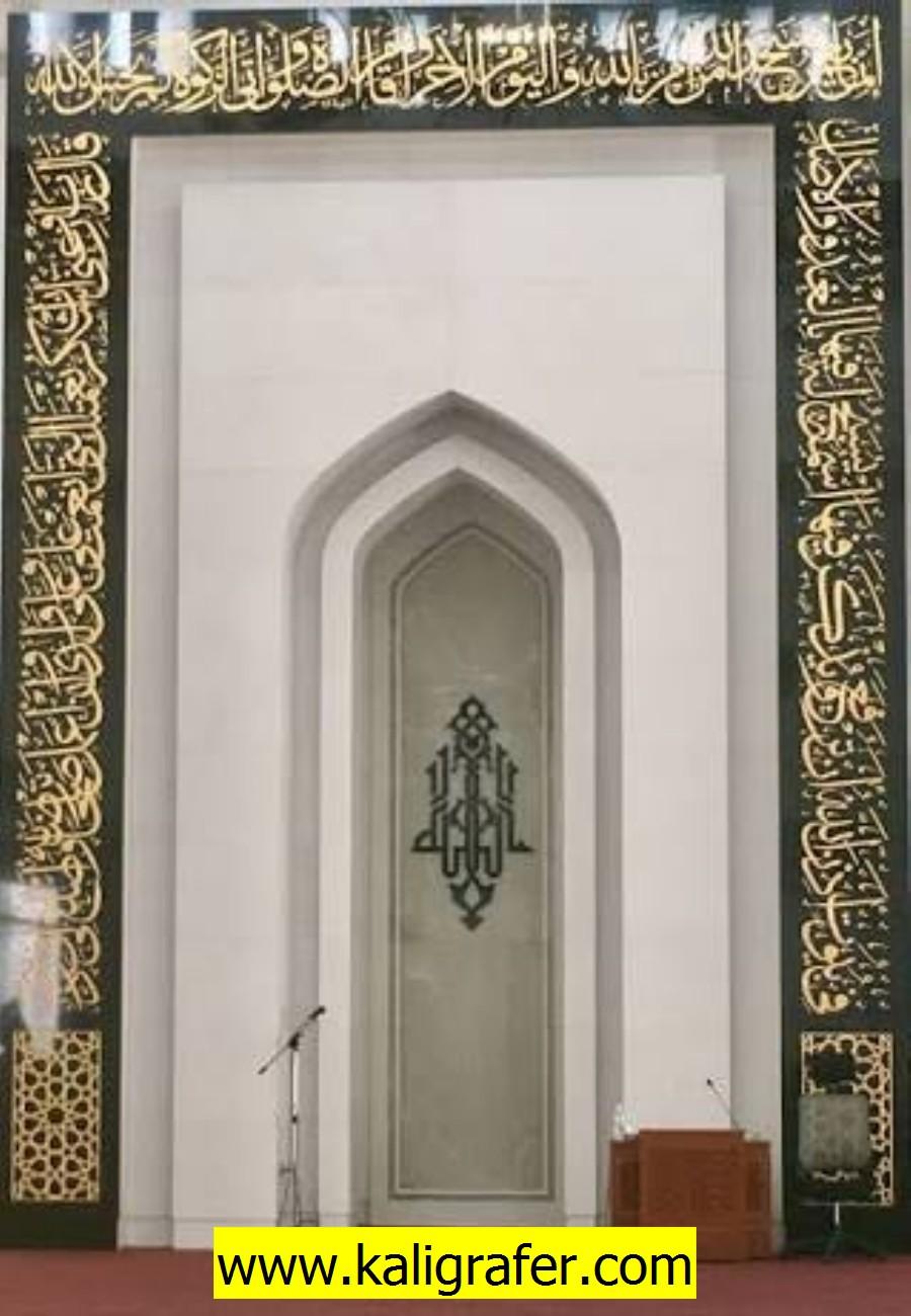 Kaligrafi Kuningan Mihrab Masjid Pengimaman