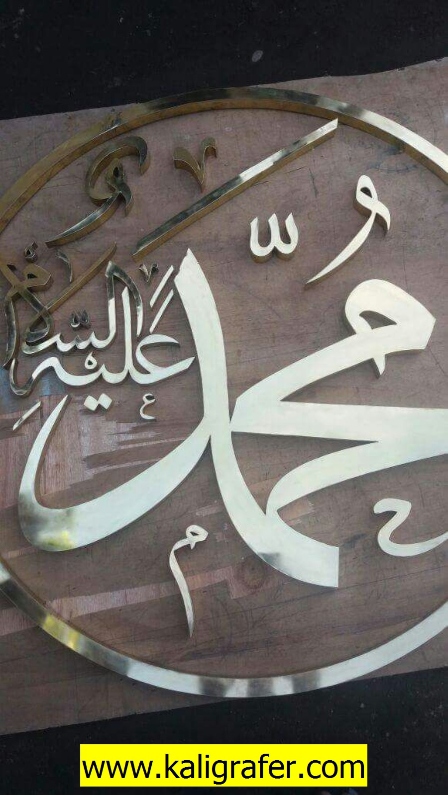 kaligrafi kuningan, kaligrafi huruf timbul (17)
