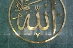 kaligrafi kuningan, kaligrafi huruf timbul (14)