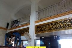 Jasa Penulisan Kaligrafi Masjid Tulisan Warna Emas