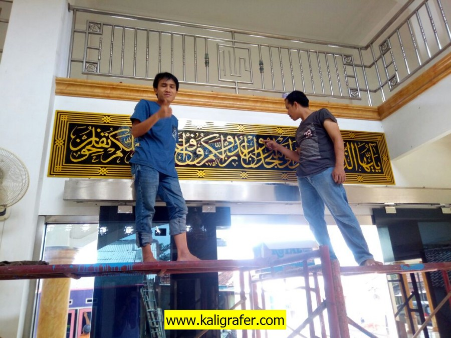 jasa penulisan kaligrafi masjid tulisan warna emas (5)