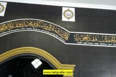 jasa penulisan kaligrafi masjid tulisan warna emas (2)