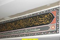 jasa penulisan kaligrafi masjid tulisan warna emas (3)