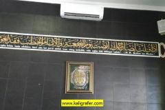 jasa penulisan kaligrafi masjid tulisan warna emas (6)