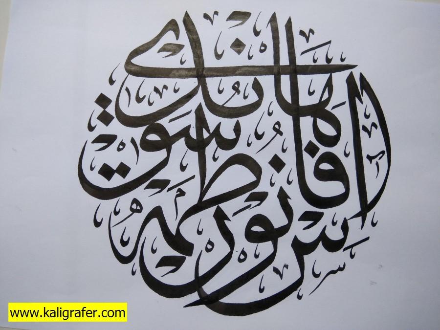 jasa penulisan kaligrafi nama anak (1)