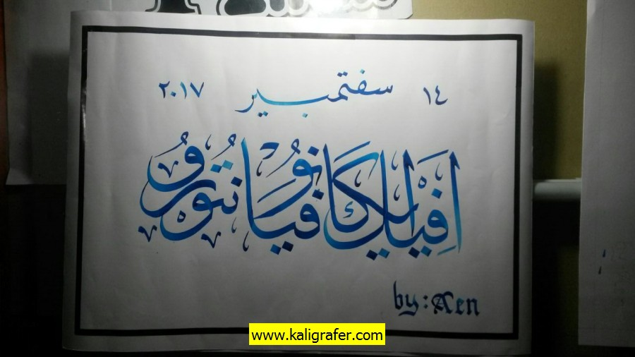 jasa peulisan kaligrafi nama minimalis sederhana (2)