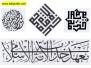 Jasa Pembuatan Logo dan Kop Kaligrafi Arab Islami