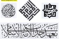 jasa kaligrafi arab vektor