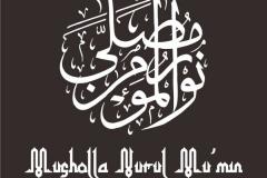 Jasa Penulisan Nama Musolla Nurul Mumin Lenteng Agung jakarta