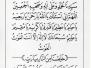Jasa Penulisan Teks Arab Doa Dzikir