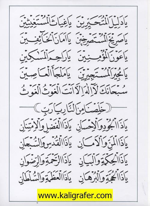 jasa penulisan teks arab melayu dzikir, doa, tahlil (11)