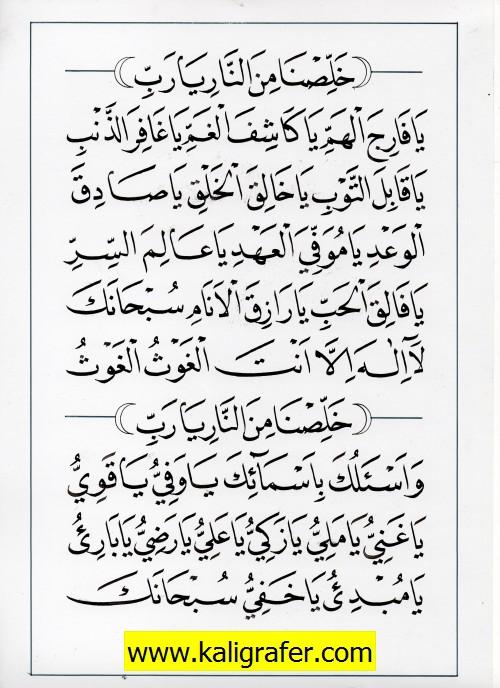 jasa penulisan teks arab melayu dzikir, doa, tahlil (15)