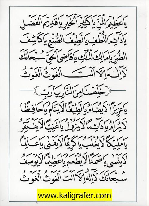 jasa penulisan teks arab melayu dzikir, doa, tahlil (17)