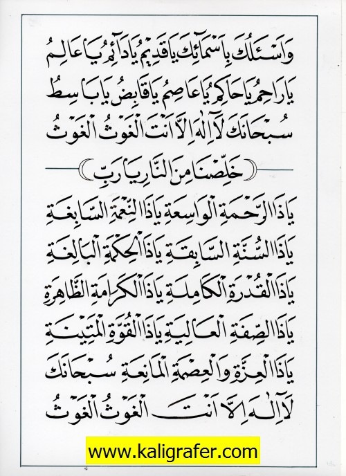 jasa penulisan teks arab melayu dzikir, doa, tahlil (19)