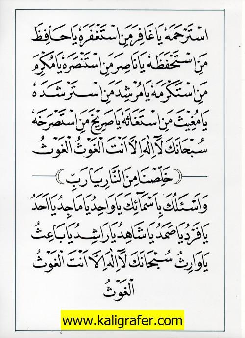 jasa penulisan teks arab melayu dzikir, doa, tahlil (21)