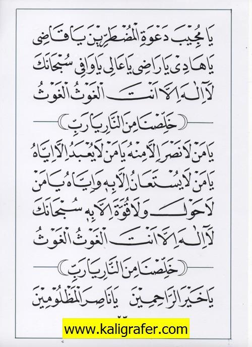 jasa penulisan teks arab melayu dzikir, doa, tahlil (24)