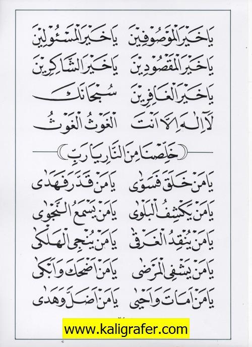 jasa penulisan teks arab melayu dzikir, doa, tahlil (25)