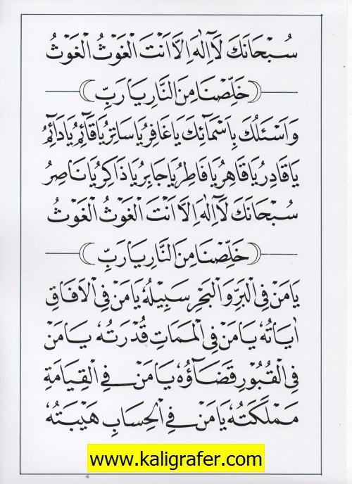 jasa penulisan teks arab melayu dzikir, doa, tahlil (26)
