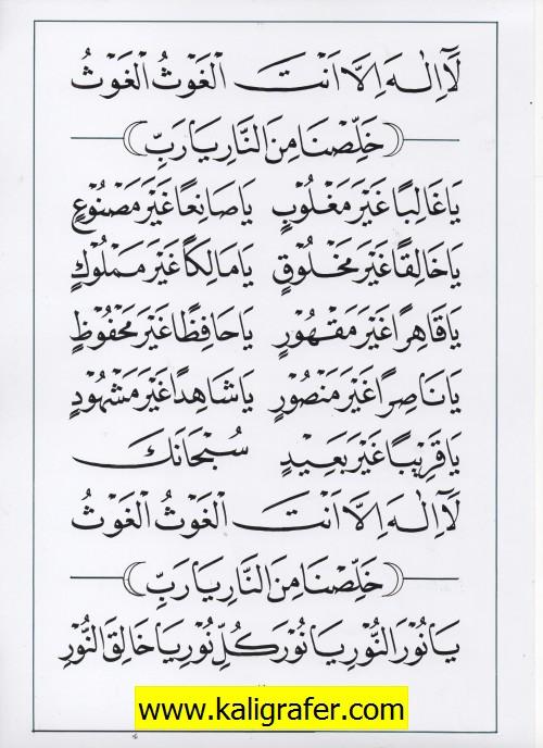 jasa penulisan teks arab melayu dzikir, doa, tahlil (29)
