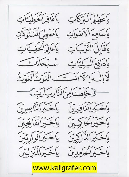 jasa penulisan teks arab melayu dzikir, doa, tahlil (3)