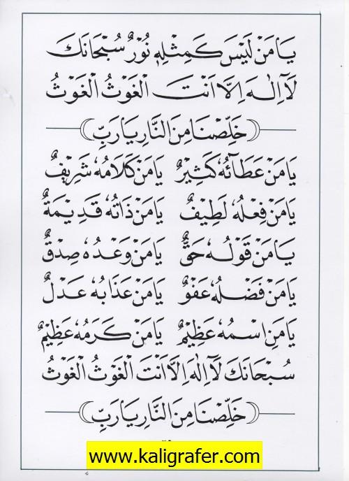 jasa penulisan teks arab melayu dzikir, doa, tahlil (30)