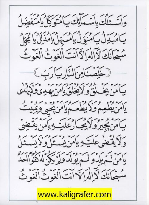 jasa penulisan teks arab melayu dzikir, doa, tahlil (31)