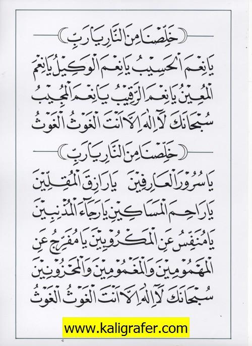 jasa penulisan teks arab melayu dzikir, doa, tahlil (32)