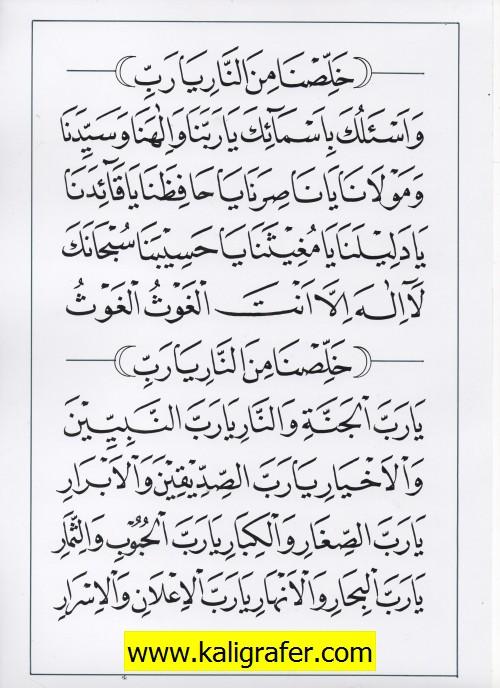jasa penulisan teks arab melayu dzikir, doa, tahlil (33)