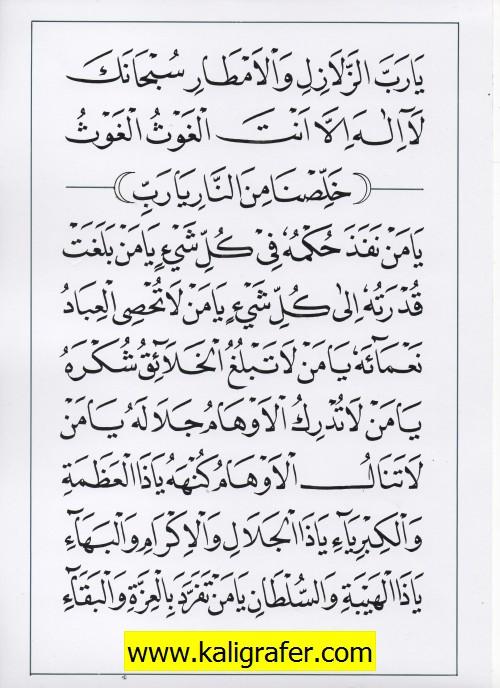 jasa penulisan teks arab melayu dzikir, doa, tahlil (34)