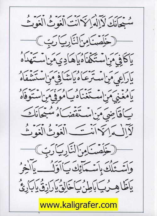 jasa penulisan teks arab melayu dzikir, doa, tahlil (35)