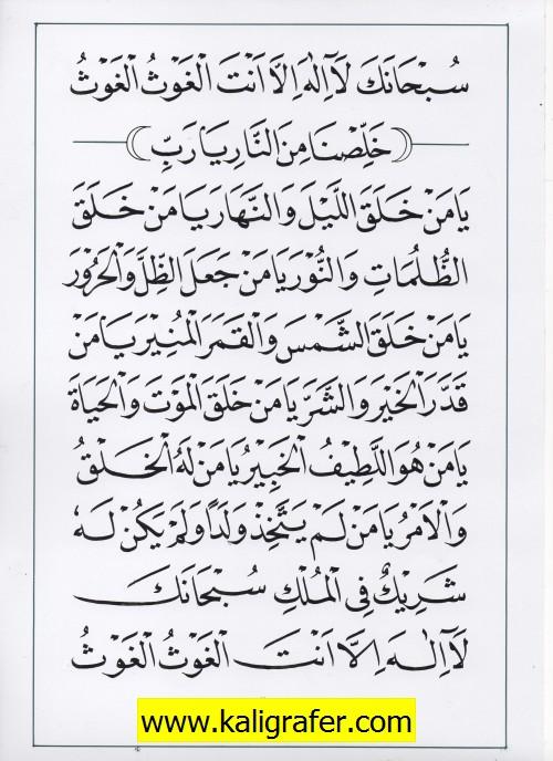 jasa penulisan teks arab melayu dzikir, doa, tahlil (36)