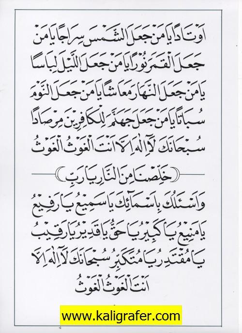 jasa penulisan teks arab melayu dzikir, doa, tahlil (41)