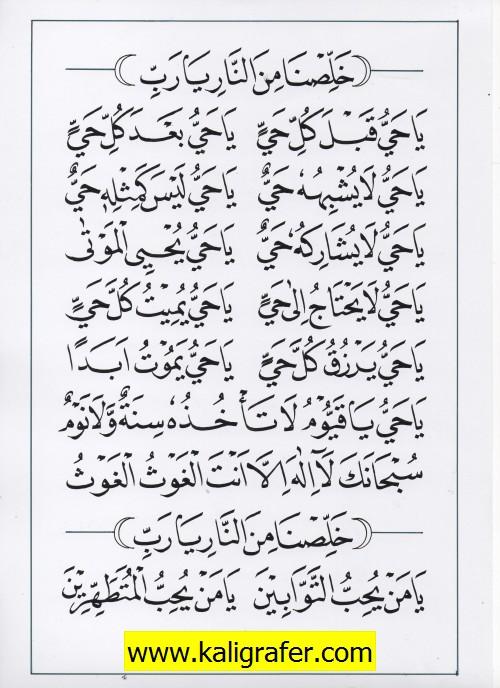 jasa penulisan teks arab melayu dzikir, doa, tahlil (42)