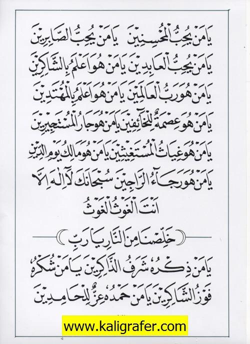 jasa penulisan teks arab melayu dzikir, doa, tahlil (43)