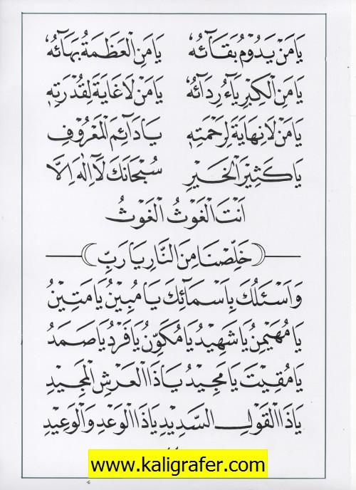 jasa penulisan teks arab melayu dzikir, doa, tahlil (45)