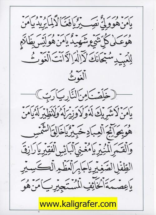 jasa penulisan teks arab melayu dzikir, doa, tahlil (46)