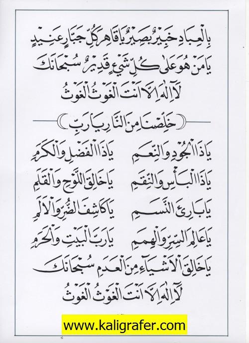jasa penulisan teks arab melayu dzikir, doa, tahlil (47)