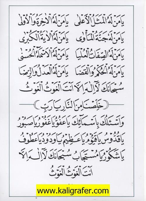 jasa penulisan teks arab melayu dzikir, doa, tahlil (49)