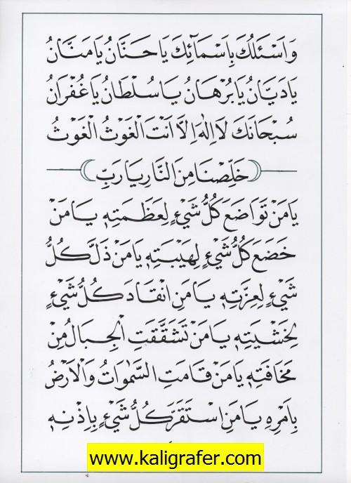 jasa penulisan teks arab melayu dzikir, doa, tahlil (5)