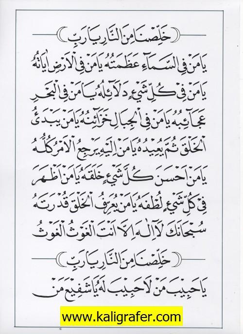 jasa penulisan teks arab melayu dzikir, doa, tahlil (50)