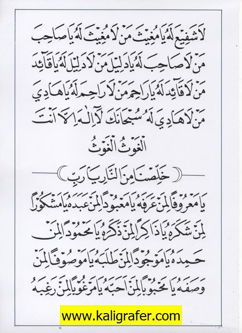 jasa penulisan teks arab melayu dzikir, doa, tahlil (51)