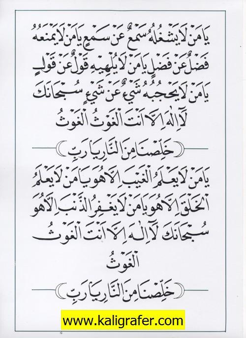 jasa penulisan teks arab melayu dzikir, doa, tahlil (53)