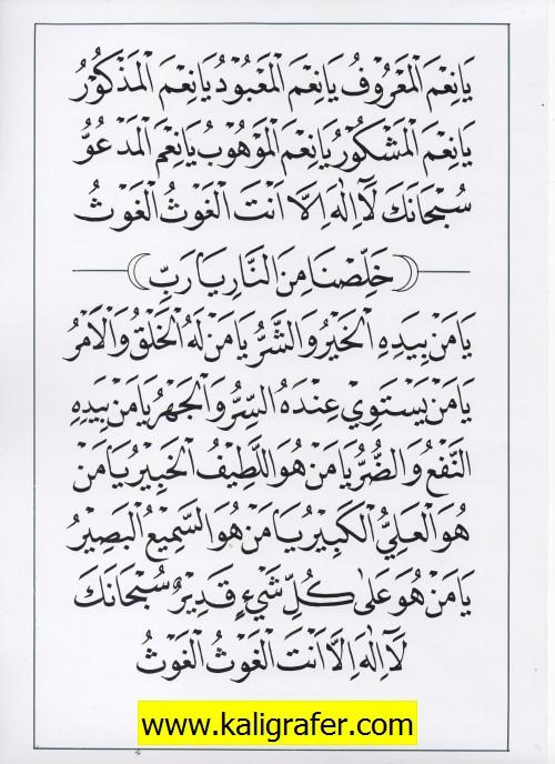 jasa penulisan teks arab melayu dzikir, doa, tahlil (54)