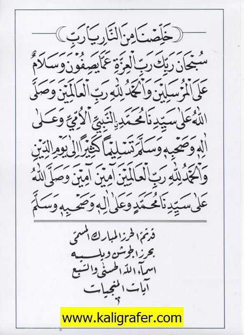 jasa penulisan teks arab melayu dzikir, doa, tahlil (55)