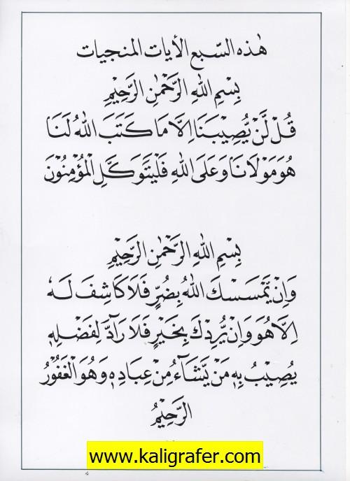 jasa penulisan teks arab melayu dzikir, doa, tahlil (59)